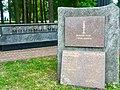 Пам'ятний знак «Пам'яті чорнобильцям», Славутич, Украина.jpg