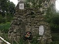 Пам'ятник польському поету Міцкевичу Адаму, смт Гримайлів.jpg