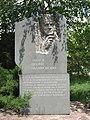 Памятник Захарову Е. И. в Республиканской клинической больнице им. Н. А. Семашко в Симферополе.jpg