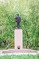 Памятник Ленину Сафоново площадь.jpg