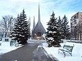 Памятник летчикам дважды краснознаменного Балтийского флота 02.jpg