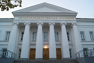 Ulyanovsk State Agricultural Academy - Ulyanovsk State Agricultural Academy