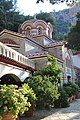 Собор. Монастырь Святого Георгия. Selinari. Lasithi. Crete. Greece. Июль 2013 - panoramio.jpg