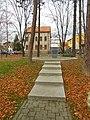 Споменик миру, Градски парк у Бијељини (1).jpg