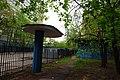 Старая заправка на улице Черняховского - panoramio (16).jpg