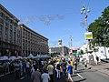 Украина, Киев - Крещатик, 20-22 - Главпочтамт (02).JPG