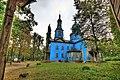 Церква святого Георгія Переможця і Різдва Богородиці — православна дерев'яна церква.jpg