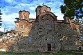 """Црква """"Св. Великомаченик Георгиј"""" Старо Нагоричане.jpg"""