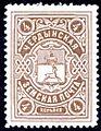 Чердынский уезд № 29 (1910 г.).jpg