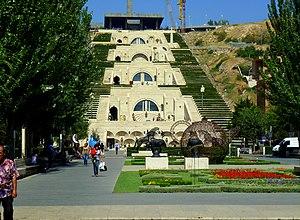 Cafesjian Museum of Art - General view of the Cafesjian Centre