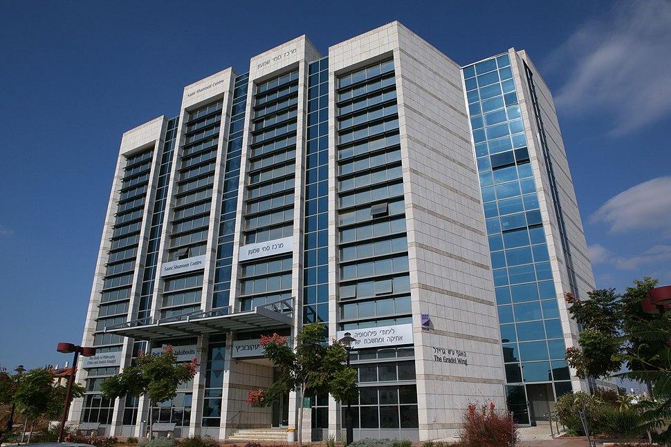 בית הרב יעקובוביץ - מרכז סמי שמעון ללימודי פילוסופיה אתיקה ומחשבת ישראל (11908099463)