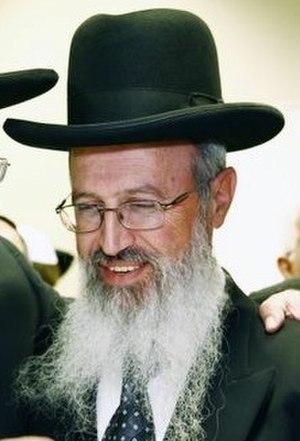 Avraham Yosef - Image: הרב אברהם יוסף