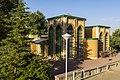 تپه عباس آیادهمدان-Abbasabad Tourist Complex Resort 24.jpg