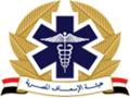 شعار هيئة الإسعاف المصرية.png