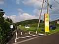 りんりんロード 西の起点 West End Point of RINRIN Cycling Road - panoramio.jpg