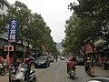 东游镇 - Dongyou Town - 2016.03 - panoramio.jpg