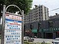 南京郁金香路南北中村公交站 - panoramio.jpg