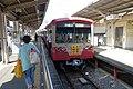 大雄山線 5000系 5501 - 赤電.jpg