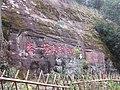 天游峰摩崖古石刻:一览武夷第一峰 - panoramio.jpg