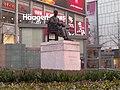 孙中山铜像 Dr. Sun Yat-sen statue.jpg