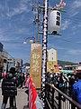 御柱祭会場へ↓ (長野県茅野市ちの) - panoramio.jpg