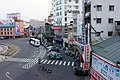 斗六圓環 Douliu Traffic Circle - panoramio.jpg