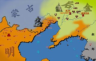 Jurchen khanate in Manchuria during 1616-1636