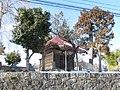 木登り地蔵尊 - panoramio.jpg