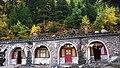 清凉寺内的窑洞-流浪的狗狗 - panoramio.jpg