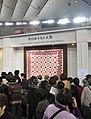 準日本キルト大賞 2013-01 (8431784049).jpg