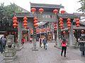 磁器口-中国年 - panoramio.jpg