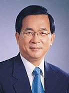 總統 陳水扁 先生 玉照 (國民 大會 實錄) .jpg