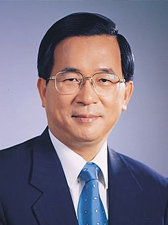 2000 Taiwanese presidential election