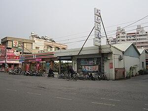 Sinhua District - Sinhua District