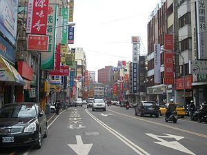Fengyuan District - Image: 豐原中正路