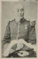 醍醐忠敬 Daigo Tadayuki.png
