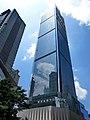 重庆的蓝天- 环球金融中心 - panoramio.jpg