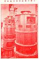 重慶市自來水廠高壓喞水電動機.jpg