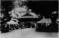 開山神社.png