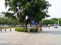 雀山公园 - panoramio (3).jpg
