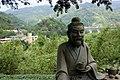 飲茶 Having Tea - panoramio.jpg