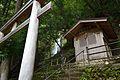 高倉神社 - panoramio (1).jpg