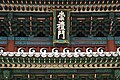 숭례문 7 (한국관광공사).jpg