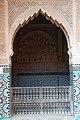 0070 SAADIER-GRÄBER, Marrakesch (36596827824).jpg