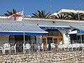075 Espai sociocultural del passeig de la Ribera (Sitges), Club de Mar.jpg