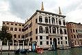 0 Venise, palazzo Papadopoli et Grand Canal.jpg