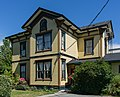 1003 Vancouver Street in Victoria, British Columbia, Canada 26.jpg