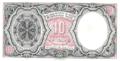 10EGPiastres-1(2).png
