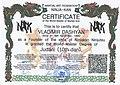 10 dan Certificate Vladimir Dashyan.jpg