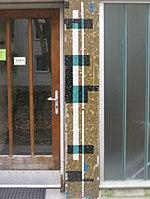1100 Gussriegelstraße 48 - Schrödingerhof - Stg 12 - Ornamentales Pfeilermosaik von Hans Robert Pippal 1961 IMG 6193.jpg